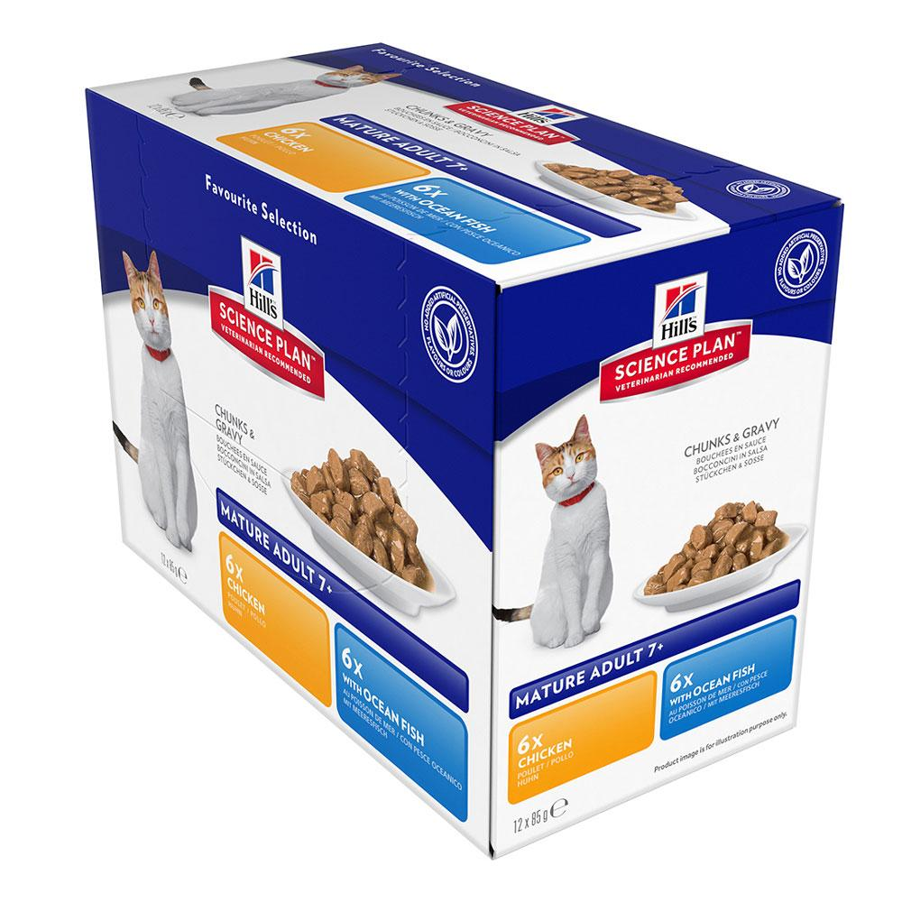 Hill's Feline Active Longevity Mature Adult Multipack (12x85g)
