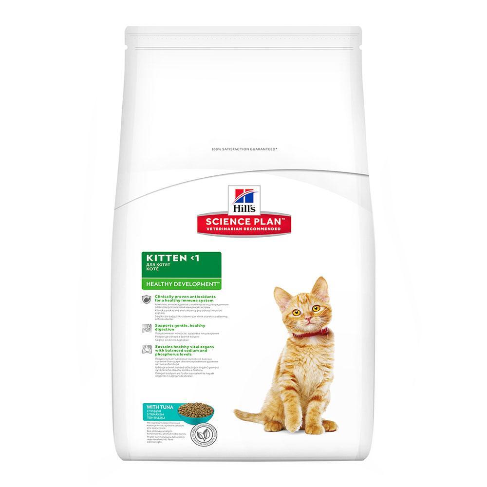 Hill's Feline Healthy Development Kitten Tuna