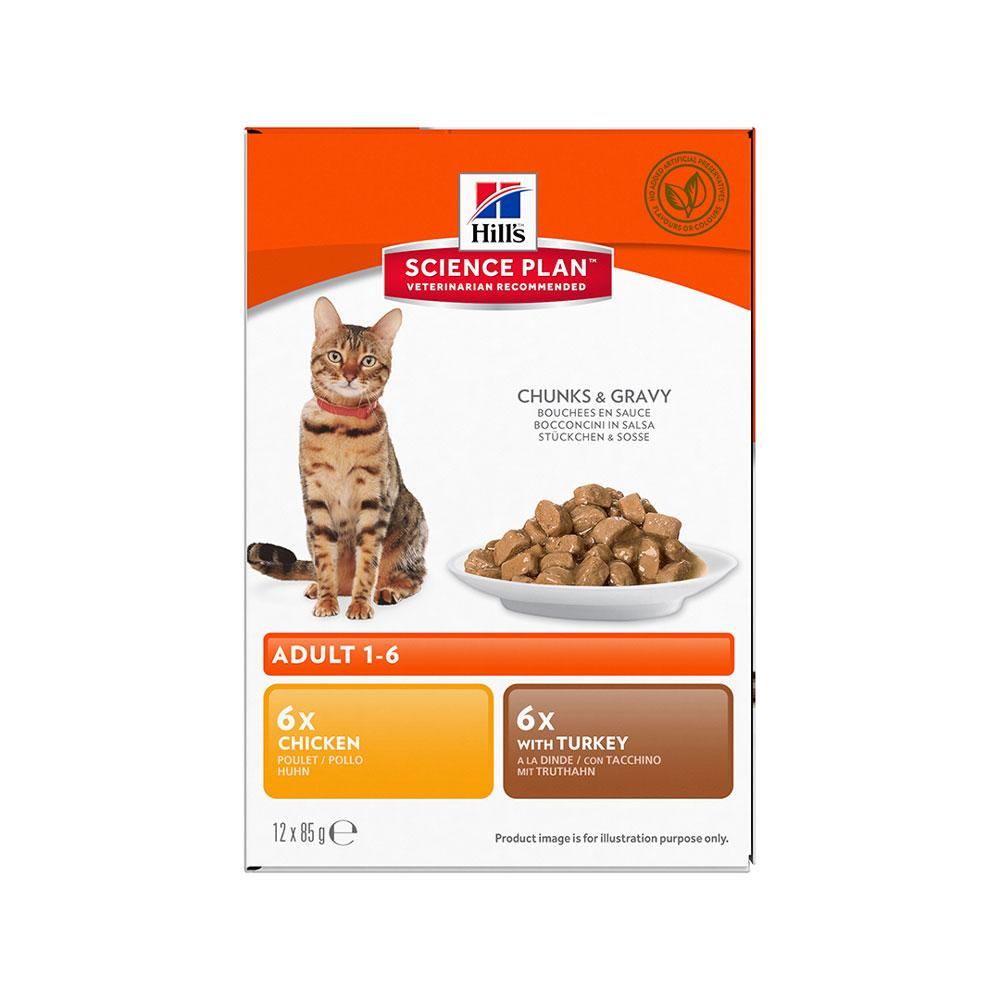 Hill's Feline Optimal Care Adult Chicken & Turkey Pouch MultiPack (12 x 85g)