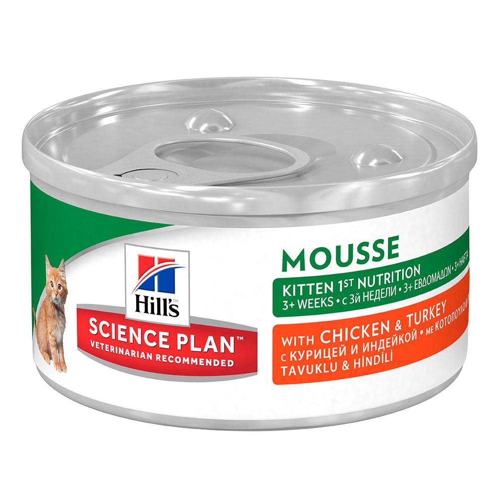 Hill's Kitten 1st Nutritional Mousse 85g Chicken and Turkey